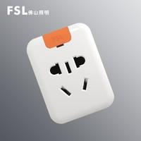 FSL 佛山照明 天猫精灵智能遥控插座