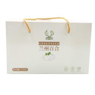绿鲜知 兰州鲜百合 真空即食甜百合  约1.5kg 蔬菜礼盒 新鲜蔬菜