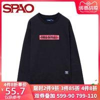 4件8折-SPAO年冬季新款字母印花男式长袖纯色T恤SPLW74VS41