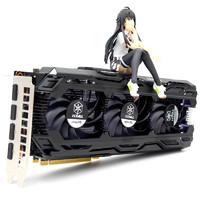 映众GTX1660s SUPER超级冰龙黑金至尊6G电脑游戏显卡