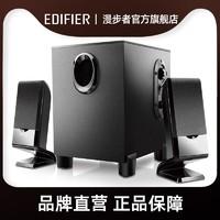 Edifier/漫步者 R101BT多媒体2.1有源木质音响台式无线蓝牙音箱