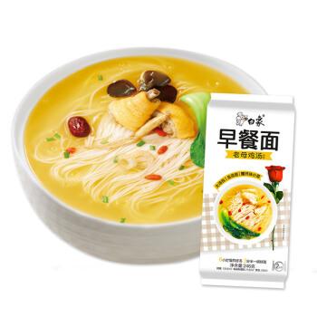 白象 面条 挂面 早餐面老母鸡汤面283g/包(新老克重随机发货)
