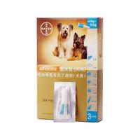 爱沃克 宠物驱虫剂  4-10kg犬用 3支装