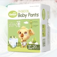 Chikool 奇酷 超薄透气拉拉裤 XL80片