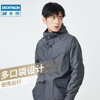DECATHLON 迪卡侬 8384377 男款单层冲锋衣