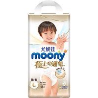moony 极上通气系列 婴儿拉拉裤 L46片 *2件