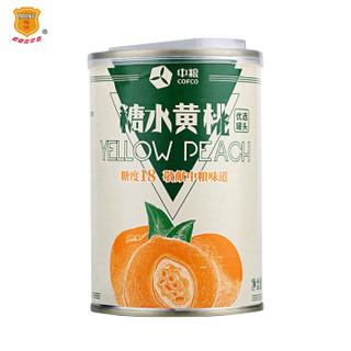 梅林 糖水黄桃罐头出口级 425g