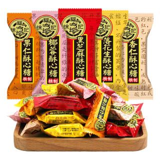 徐福记 徐福记 小叭叭 酥心糖 混合口味 520g 袋装
