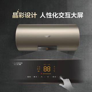 史密斯(A.O.SMITH)80升电热水器 晶彩外观 小京鱼APP智能操控预约 增强版双3KW速热节能 一级能效 E80VDP