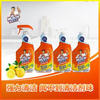 Mr Muscle 威猛先生 厨房重油污净 清爽柠檬味 650g*4瓶