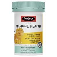 Swisse Kids 儿童增强免疫力营养片 60片