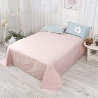 MERCURY 水星家纺 璇华 全面纯色床单 1.8米床