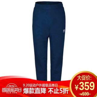 ADIDAS 阿迪达斯 三叶草 男 三叶草系列 TREFOIL PANT 运动 裤子 DV1539 2XL码