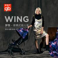 好孩子婴儿推车轻便舒适折叠伞车可坐可躺宝宝推车口袋车 D640-星空紫
