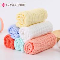 洁丽雅 婴儿口水巾 30*30纯色 6条装