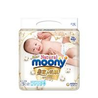 MOONY 极上 婴儿纸尿裤 XL42片 *2件