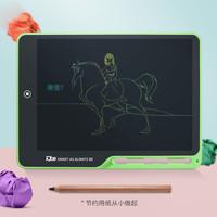 京选 | iQbe 液晶手写板 12英寸彩虹大屏儿童电子涂鸦绘画板创意便携教学智能板 绿色 T12