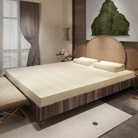妮泰雅(Nittaya)乳胶床垫泰国进口天然榻榻米床垫床褥子单双人折叠乳胶垫 7.5cm 100*200 *3件