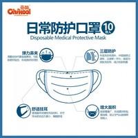 奇酷 纸尿裤 18片*4件(送10枚口罩)