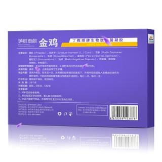 女性私密处护理缩阴金鸡凝胶产品抑菌保养紧缩粉嫩紧致止痒清洁去异味四盒装