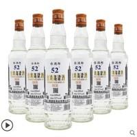 火卢庄 高粱酒52度 经典高度白酒纯粮食酒 浓香型 600mL*6