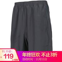 阿迪达斯 ADIDAS 男子 训练系列 D2M COOL SHO WV 运动 短裤 DW9569 XL码