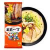 中国香港 日清(NISSIN)出前一丁 棒丁面 日式拉面 方便面 北海道味噌猪骨汤味 188g
