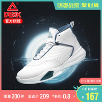 匹克篮球鞋男2020春季新款实战篮球鞋稳固减震耐磨防滑运动鞋男 *3件