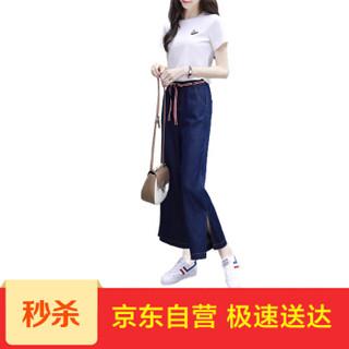 尚格帛 2019夏季新品女装两件套裤短袖上衣牛仔高腰阔腿裤休闲时尚套装女 zx5345-9289 牛仔蓝 S