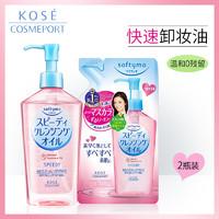 KOSE 高丝 softymo 卸妆油套装(230ml+200ml替换装+正装面膜