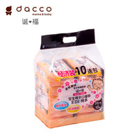 dacco 三洋 婴儿手口湿巾 20片 10连包 *3件