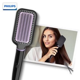 飞利浦(PHILIPS)梳子直发梳 电气石陶瓷直发器 粗硬发质 细软发质 BHH880/05