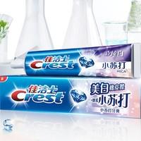 Crest 佳洁士 3D炫白小苏打牙膏 120g *2件