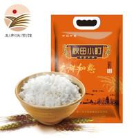一稻一生 五常大米 现磨新米 5kg精品包装 *2件 +凑单品