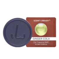 SCENT LIBRARY 气味图书馆 经典香氛系列 车载香薰