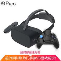小怪兽2 4K版VR一体机 4k高清屏 体感游戏 VR眼镜 3D头盔 低蓝光认证
