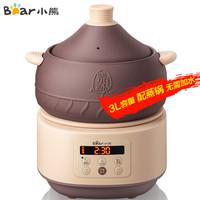 小熊(Bear)电炖锅汽锅鸡 煲汤锅 电蒸锅 上蒸下炖桑拿鸡3L养生煲 DQG-A30F2