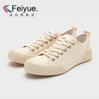 FEI YUE 飞跃 新款复古日系硫化鞋帆布鞋男女