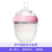 可么多么奶瓶婴儿全 硅胶奶瓶粉色150ml+绿色150ml *2件