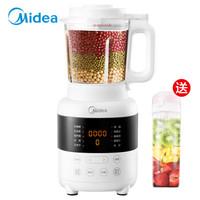 美的(Midea)破壁机家用mini迷你小容量破壁机料理机榨汁机辅食机果汁机PB10E236