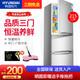 HYUNDAI/现代215升三门冰箱家用节能小型双门冰箱电冰箱冷藏冷冻 588元