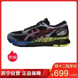 ASICS亚瑟士GEL-NIMBUS 21 LS 男士缓冲跑步鞋 1011A632-001
