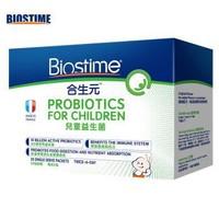 合生元(BIOSTIME)港版儿童婴幼儿益生菌冲剂 1.5g*30袋 *3件