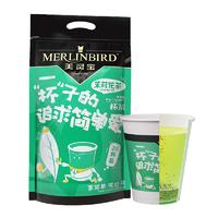 MerlinBird 美灵宝 杯泡茉莉花茶 2g*20杯 *2件
