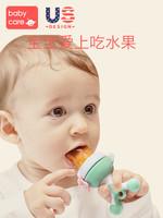 babycare婴儿食物咬咬袋果蔬乐磨牙棒 宝宝吃水果辅食器硅胶牙胶