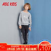 abckids童装 男童套头卫衣裤两件套 *4件