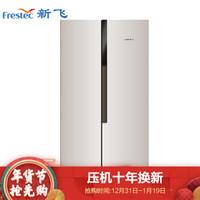 新飞 (Frestec)420升薄壁风冷对开门冰箱电脑控温双开门电冰箱  BCD-420WK