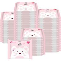 三仕达 鼠年定制版湿巾 婴儿湿巾 7片*50包 *2件