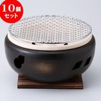 10个一套灰釉7号水炉(带木架网)[ 19 x 8.8cm ]