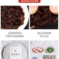 中粮中茶普洱茶熟茶饼 2015年勐蛮传奇普洱熟茶七子饼357g 茶叶